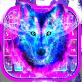 Galaxy Wild Wolf Keyboard Theme icon