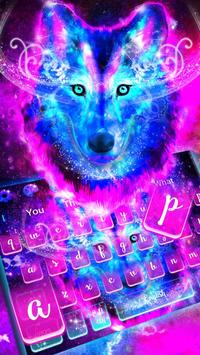 Galaxy Wild Wolf Keyboard Theme screenshot 2