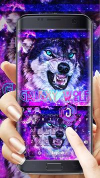 Galaxy Wolf screenshot 1