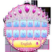 Glitter Princess Keyboard icon