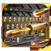 Gun Shooting icon