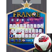 France Football Keyboard icon