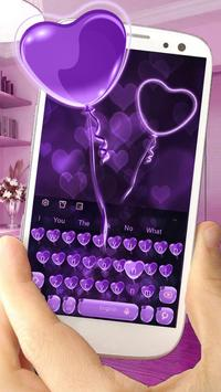 Purple Heart Balloon screenshot 1