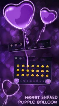 Purple Heart Balloon screenshot 2