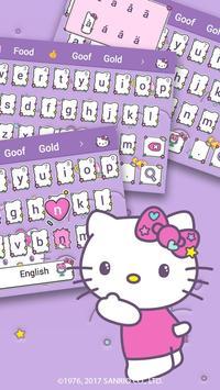 Hello Kitty Keyboard Theme スクリーンショット 1