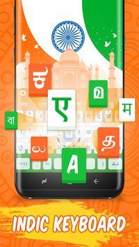 Indic  Keyboard poster