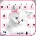 Cute Pink Kitty cat Keyboard
