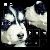 Black White Cool Dog Keyboard icon