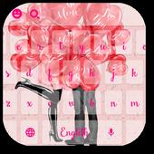 Red Balloon Romantic Valentine Keyboard Theme icon