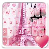Pink Sweet Paris Tower Keyboard icon