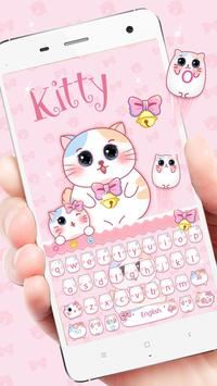 Pink Cute kitty poster