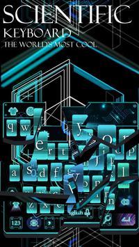 Green High-tech Electronic Keyboard Theme apk screenshot
