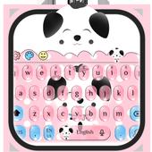 Cute Pink Puppy Emoji Keyboard icon