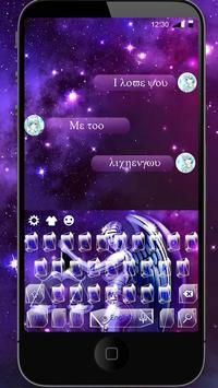 Purple Libra Warrior Mythology Keyboard Theme apk screenshot