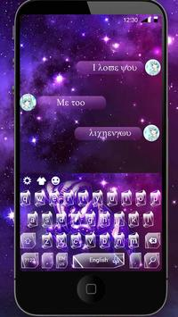 Aries Constellation Warrior Purple Keyboard Theme poster