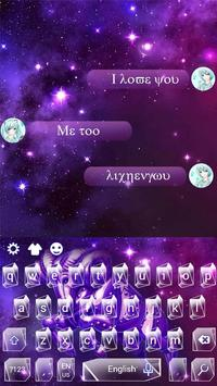 Aries Constellation Warrior Purple Keyboard Theme apk screenshot