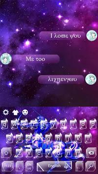 Sagittarius Constellation Warrior Keyboard Theme screenshot 2