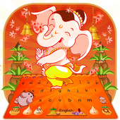 Jai Ganesh Holy 2D keyboard icon