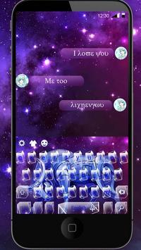 Purple Taurus Constellation Warrior Keyboard Theme poster