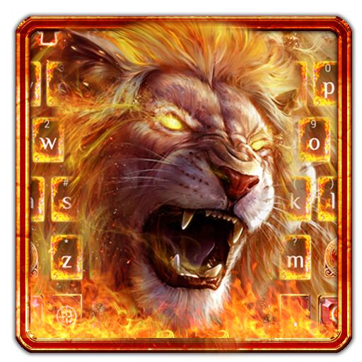 Roaring Lion Keyboard Theme