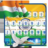 Indian Flag Keyboard Theme icon
