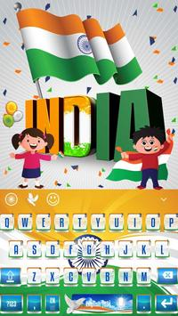 Indian Flag Keyboard Theme apk screenshot