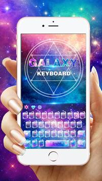 Neon galaxy keyboard poster