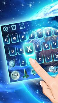 Dreamy Earth Natural Keyboard screenshot 3