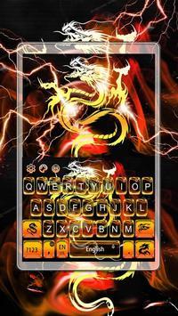 Gold Dragon Keyboard Theme screenshot 6