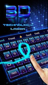 3D technology laser apk screenshot