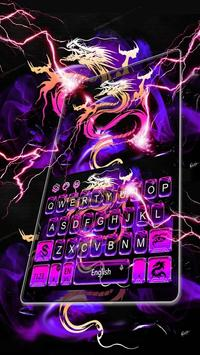 Purple Neon Dragon Keyboard Theme poster
