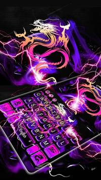 Purple Neon Dragon Keyboard Theme apk screenshot