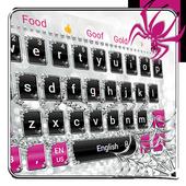Silver Spider Keyboard Theme icon
