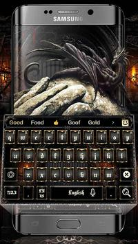 Hell Gate Keyboard Theme poster