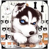 Cute dog skin for keyboard icon