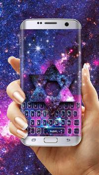 Galaxy star keyboard for Samsung poster