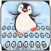Cute cartoon penguin baby keyboard icon