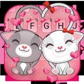 Cute Kitty icon