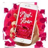 Rose Keypad icon