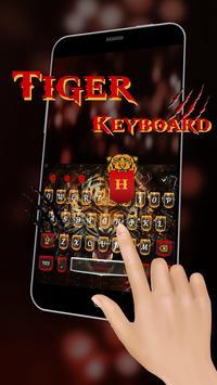 Tiger screenshot 2