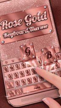 Rose Gold Keyboard Theme 截圖 1