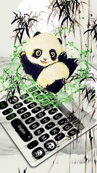 Lovely Panda Keyboard Theme screenshot 1