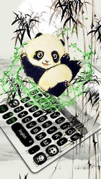 Lovely Panda Keyboard Theme screenshot 7