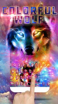 Howling Color Wolf Typewriter Theme poster