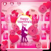 Romantic Valentine Day Keyboard icon