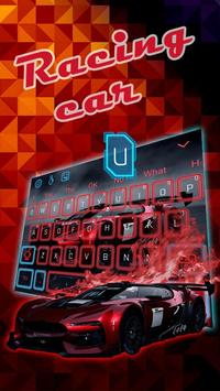 Racing car keyboard poster