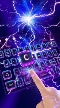 Lighting Electric Screen keyboard screenshot 1