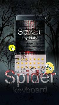 Blood Spider Keyboard screenshot 1