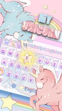 Cuteness Unicorn Keyboard poster