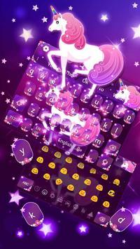 Galaxy Unicorn Keyboard screenshot 1